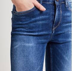 Welke soorten jeans zijn er voor dames?